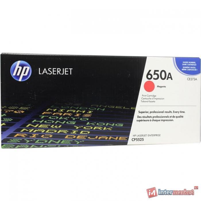 Оригинальный картридж HP CE273A